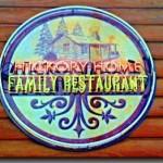 Hickory Home restaurant